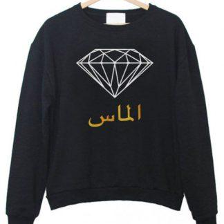 Almas Diamond Sweatshirt AY